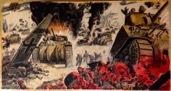 18683 Dorne.jpg
